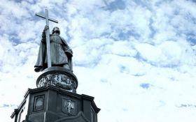 День Крещения Руси: история праздника в деталях