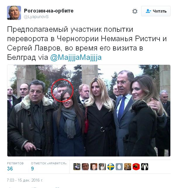 Организатор пророссийского перелома вЧерногории встретился сЛавровым