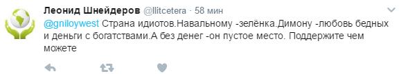 Соперника Путина залили зеленкой, сеть взбудоражена: появились фото и видео (13)