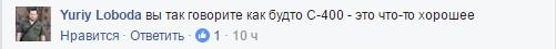 Союзник Росії принизив її зброю: в мережі сміються (2)