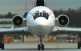 Військовий літак РФ увірвався у секретну зону над Вашингтоном: з'явилося відео