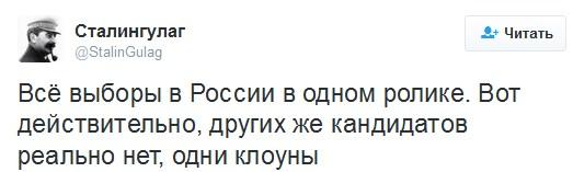 """Вибори в Росії в одному ролику: соцмережі підірвало відео про """"лабутени"""" і Путіна (1)"""