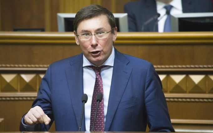 У Луценка спростували звинувачення в нестриманому слові: опубліковані фото