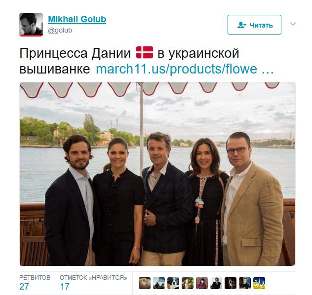 Принцесса Дании надела дорогую украинскую вышиванку (1)