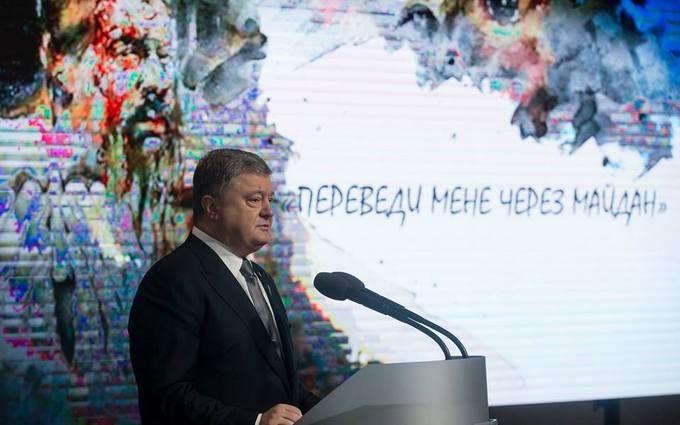 Річниця Майдану: Порошенко вшанував пам'ять героїв Небесної Сотні