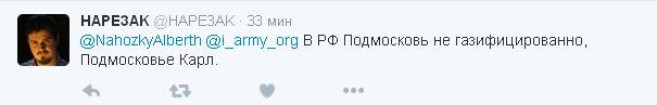 У кума Порошенка посміялися з росіян, які замерзають (3)