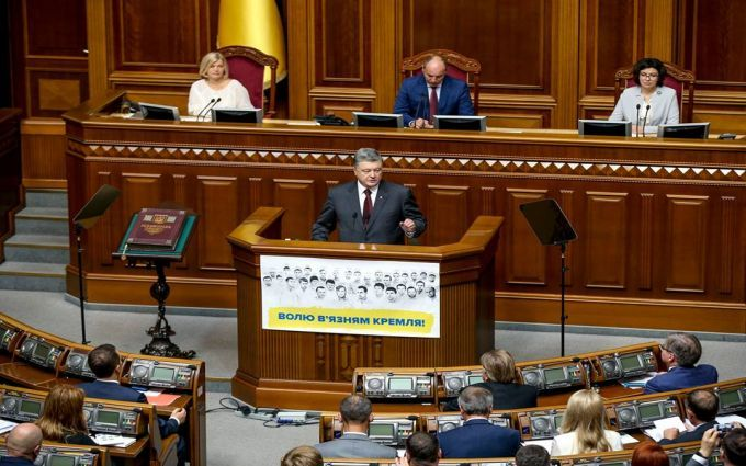 Порошенко дав гучну обіцянку щодо студентських стипендій: з'явилося відео