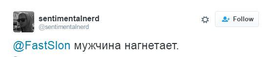 Краще б ЖКГ перевірив: у соцмережах висміяли гучне рішення Путіна (5)