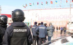 Столкновения в Харькове: полиция задержала десятки людей