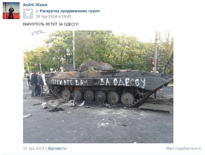 Новий сепаратистський скандал навколо поліцейського розгорається в Одесі: опубліковані фото (6)