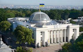 В Раде хотят национализировать имущество российских компаний