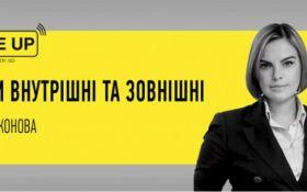 Кризисы внутренние и внешние - эксклюзивная трансляция на ONLINE.UA (видео)