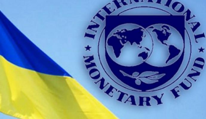 Сотрудничество с МВФ жизненно необходимо Украине - НБУ