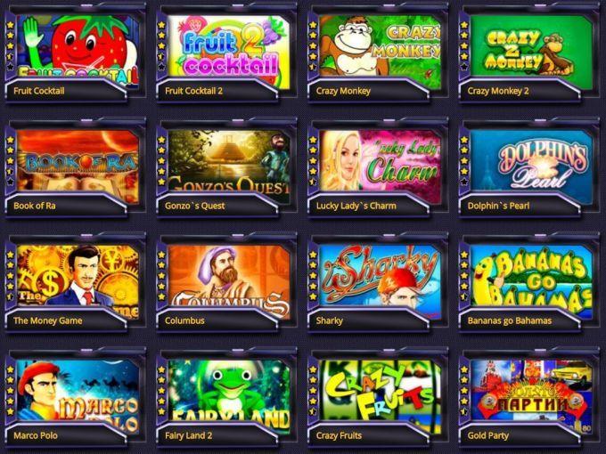 Как научиться выигрывать, посещая игровые автоматы бесплатно?