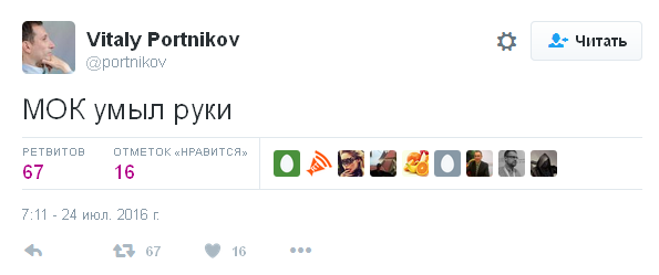 В ФСБ знову є робота: соцмережі бурхливо відреагували на рішення щодо Росії та Олімпіади (6)