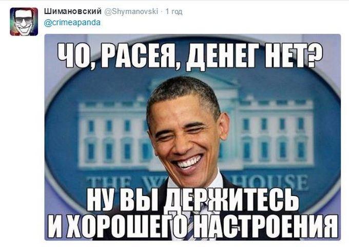 Заява Путіна про наддержаву США підірвала соцмережі (1)