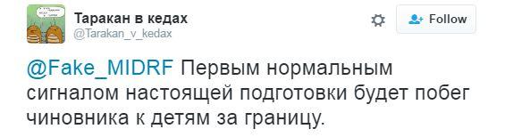 Росія відкрито готується до війни: в соцмережах обговорюють вимогу для чиновників РФ (4)