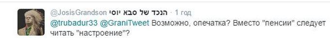 Немає грошей - немає кризи: соцмережі не можуть заспокоїтися після слів Медведєва в Криму (5)