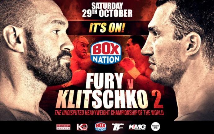 Кличко і Тайсон Ф'юрі погодили нову дату бою (1)
