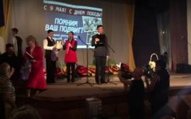 """Королевская, возвращайся в Кремль: экс-регионалку """"тепло"""" встретили в Славянске, появились фото и видео"""