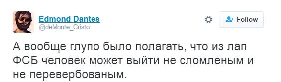 Скандальна заява Савченко про ДНР-ЛНР підірвала соцмережі (1)