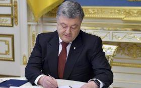 Порошенко подписал закон об образовании для детей участников АТО