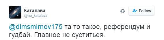 Японія зробила жорстку заяву щодо Курил, у Путіна відповіли: в соцмережах сміються (4)