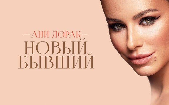 Плагиат: скандальная украинская певица презентовала новый клип, видео