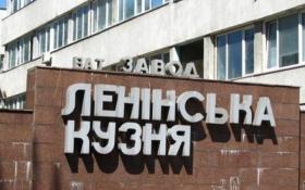 Компанію Порошенка перейменували через декомунізацію