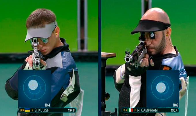 Стрелок принес Украине первую медаль на Олимпиаде: опубликованы фото (1)