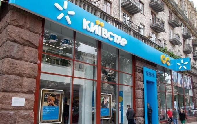 """""""Киевстар"""" оштрафовали на 21,3 млн гривен: названа причина"""