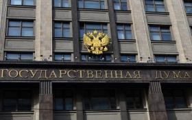Визнати геноцид: путінська Дума займеться новим обвинуваченням українців