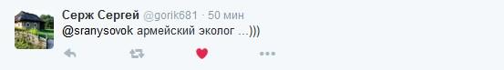 Він знав, як носити парасольку: соцмережі висміяли нового главу адміністрації Путіна (14)