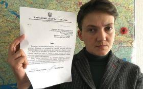 Савченко раззадорила соцсети новым заявлением: опубликовано фото