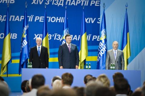 Виктор Янукович - президент Украины