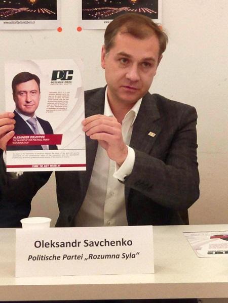 Европейские правозащитники обеспокоены давлением власти на политических партиях в Украине - Разумная Сила (1)