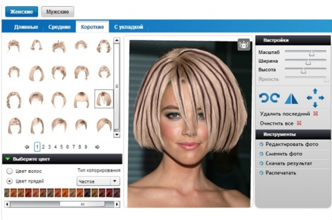 Цвет волос онлайн подобрать программа
