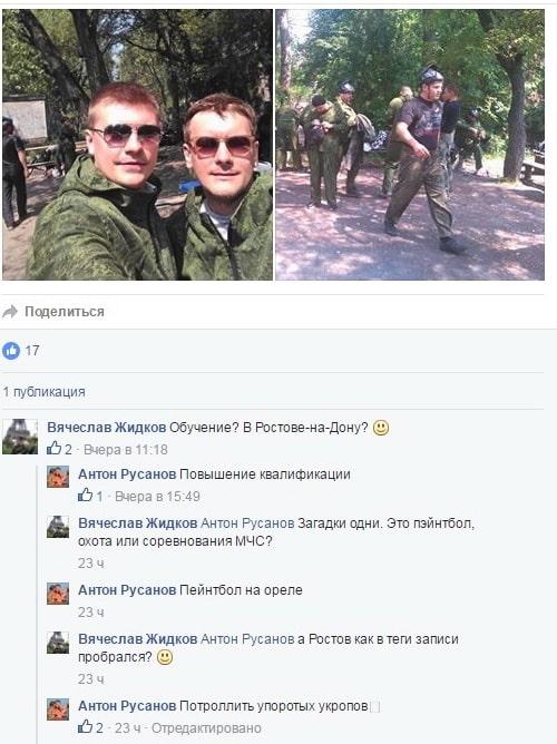 Розгорається скандал із депутатами від Опоблоку, які погралися в окупантів: з'явилися фото (1)