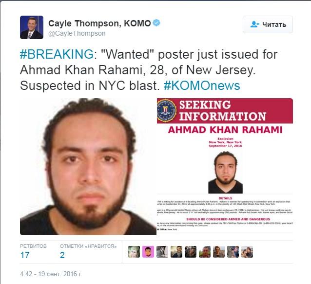 Вибух в Нью-Йорку: поліція показала фото підозрюваного (1)