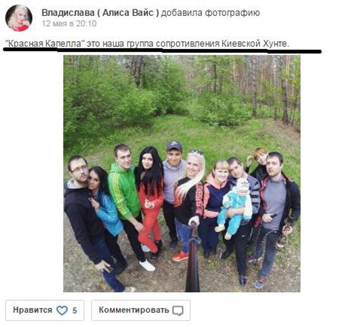Міс Слов'янськ-2016 виявилася фанаткою сепаратистів ДНР: опубліковані фото (2)