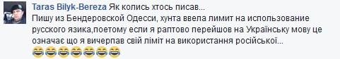 Украинские моряки подключились к военному флешмобу и восхитили сеть: появилось видео (1)