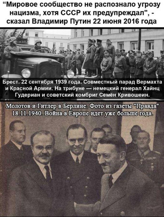 Нахабно брехати - звична справа: соцмережі висміяли слова Путіна про нацизм (1)