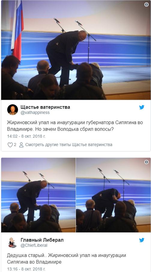 Жириновський впав просто на сцені - з'явилося відео курйозного інциденту (1)