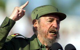 На Кубі помер відомий революціонер Фідель Кастро