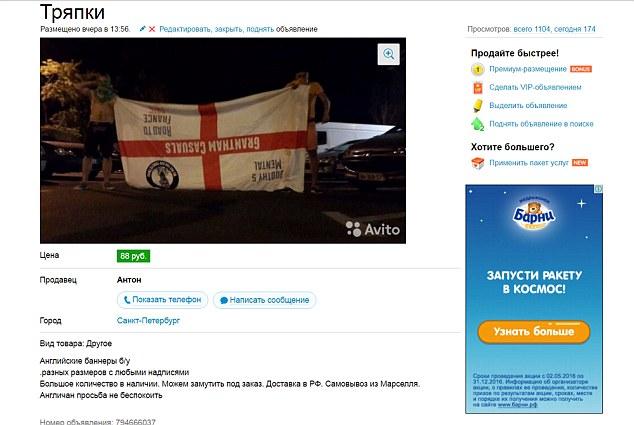 Россияне на Евро-2016 продают окровавленные флаги британских болельщиков: опубликованы фото (2)