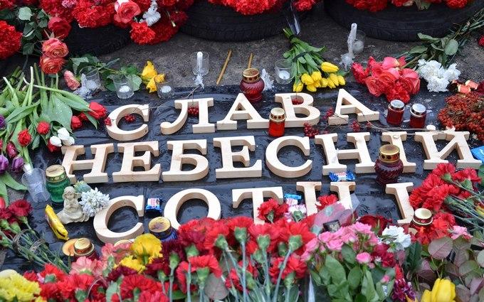 20 февраля Киев будут охранять 4 тыс полицейских и добровольцы
