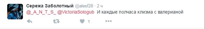 Соцмережі розвеселили ознаки параної Путіна (1)