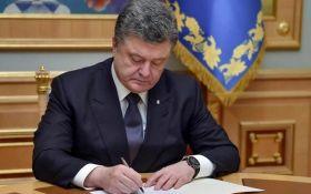 Военное положение в Украине: опубликован указ Порошенко
