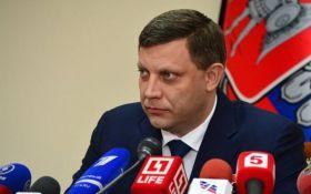 Бракує інтелекту: у Авакова жорстко висміяли ватажка ДНР