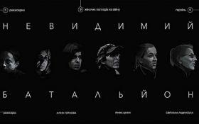 У Житомирі відбудеться показ фільму «Невидимий батальйон»